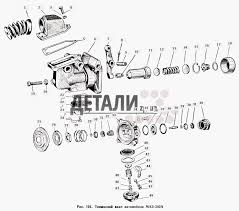 Тормозной кран автомобиля МАЗ 503А 101