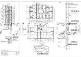 Заказать проект по архитектуре КЦ Муравей помощь студентам ПГС  Курсовая работа по архитектуре