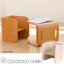 colo colo chairs completed colocolo chair kids chair chair chair corocorochair wooden children s furniture