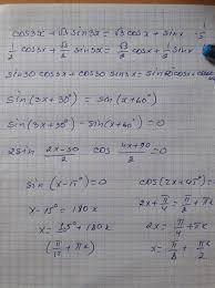 enter image description here solve the trigonometric equation