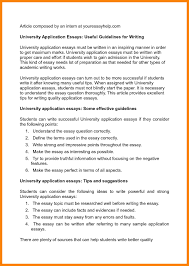 rio blog page just another wordpress site admissions essay proofreading before image png id 3358 how to write an essay university sample essay for admission to university jpg