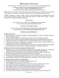 Ece Educator Resume Substitute Teacher Resume Example Registered ...