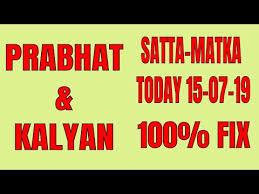 Videos Matching Prabhat 26amp Kalyan Satta Matka Today 19