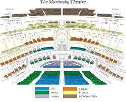 La Scala Seating Chart Mariinsky Ballet Tickets St Petersburg Russia Mariinsky