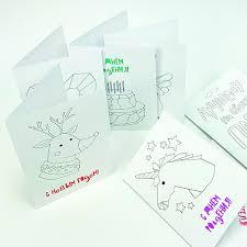 <b>Набор открытки</b>-раскраски на <b>все</b> праздники