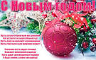 Доставка цветов Екатеринбург, заказ цветов. Малина