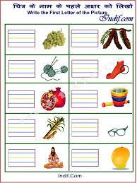 The 25+ best Lkg worksheets ideas on Pinterest | Worksheets for ...