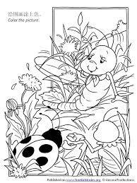 Conflict Resolution Coloring Pages Wurzen