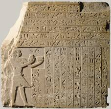 kings and queens of essay heilbrunn timeline of art   stela of king intef ii wahankh