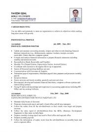 Posting Resume Online Best Way To Post Your Breathtaking Templates