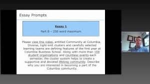 columbia business school columbia university mba essay  columbia business school mba essay analysis 2012 2013 season write like an expert 2012