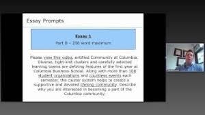 columbia business school columbia university mba essay  columbia business school mba essay analysis 2012 2013 season write like an expert 2012