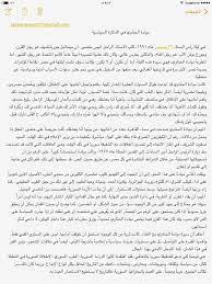 عبدالناصر سلامة (@RySUIrvBtqTWiQ3)