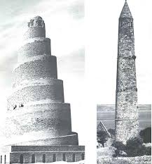architecture without architects. left the tower of samarra in iraq built twelve centuries ago 140ft ascent has to be made without benefit railings architecture architects