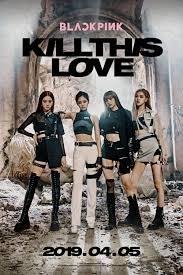 ซมดเมคอพสวยพนลานในเพลง Kill This Love จาก Blackpink