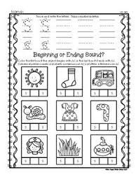 Download free, printable phonics worksheets and activities on a variety of topics such as click on the category or resource type below to find printable phonics worksheets and teaching activities. Phonics Worksheets Benchmark Advance Aligned Kindergarten Tpt