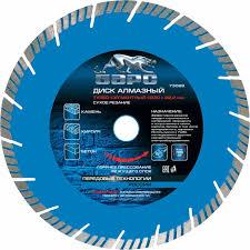 Купить <b>Диск алмазный</b> Турбо-сегментный ф230х22,2 мм, сухое ...