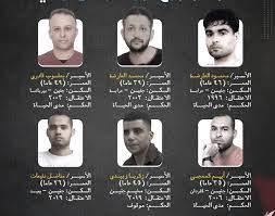القوات الإسرائيلية تعتقل 3 أشخاص للاشتباه في قيامهم بمساعدة الأسرى  الفلسطينيين على الهروب   تايمز أوف إسرائيل