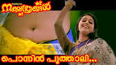 Actress Kalyani Hot Navel Show