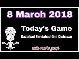 Videos Matching 08 March 2018 All Game Jodi Deshawar