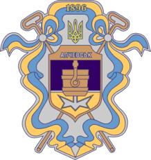 Купить диплом Алчевск проведенный продажа дипломов в Алчевске с  Купить диплом в Алчевске