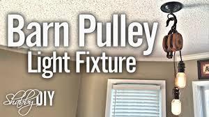 repurposed lighting fixtures. Repurposed Lighting Fixtures A