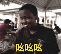 Image result for 非洲的留学生闹鬼