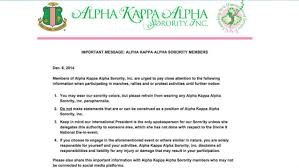 sorority letter of recommendation example alpha kappa alpha interest letter example