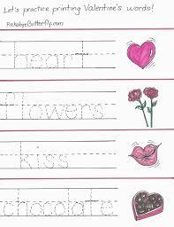 Rockabye Butterfly: Valentine's Spelling Worksheets