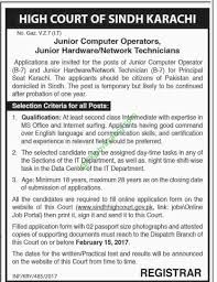 sindh high court apply online jobs application form sindh high court apply online jobs application form 2017