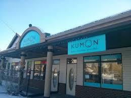 Kumon Math And Reading Kumon Math And Reading Center Of Cochrane Education