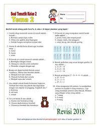 Download bank contoh soal bahasa indonesia kelas 7 (tujuh) kurikulum 2013 semester 1 dan 2 beserta kunci jawaban dan pembahasannya. Kunci Jawaban Seni Budaya Kelas 7 Ilmusosial Id