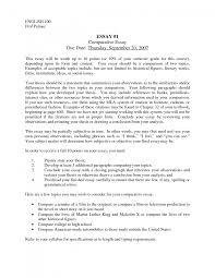 comparison contrast essay cover letter comparison and contrast cover letter thesis for compare contrast
