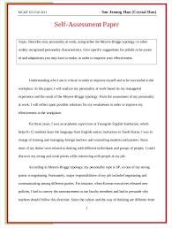 English Essay Example Free Employee Self Evaluation Essay Examples Mistyhamel