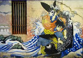 wall art sydney cbd
