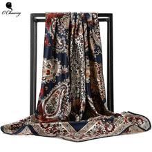 <b>90cm</b> silk <b>square scarf</b>