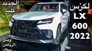 لكزس 2022 LX600 Lexus F Sport الشكل الجديد كليا صار افخم و هيدروليك وفئه  VIP مراتب مفصوله #السعودية - YouTube