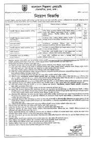 org this file shilpokala academy job circular 2017 jpg