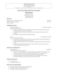 Resume Sample For Students With No Work Experience Resume Examples Students Resumes Examples For Jobs High School