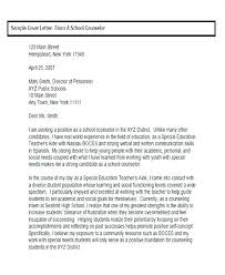 Student Affairs Cover Letter Sample Student Affairs Cover Letter Cover Letter Examples Students