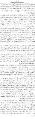 urdu columns environmental pollution and situation in environmental pollution and situation in