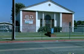 orange county young nak presbyterian church garden grove ca