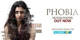 Phobia film के लिए चित्र परिणाम