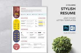 Resume And Cover Letter Templates Free Free Psd Resume Cover Letter Template Zippypixels