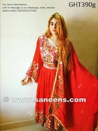pathani dress islamic wedding dresses afghan clothes