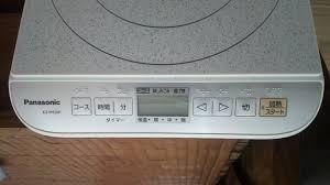 Bếp Từ Đơn Pana Nhật Nội Địa Sản Xuất 2009, Đẹp Xuất Sắc, Chưa Sử Dụng
