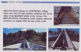 Image result for 1985 – Japan Airlines Flight 123 memorials
