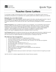 Educator Cover Letter Resume Student Teacher Cover Letter New Sample Resume For