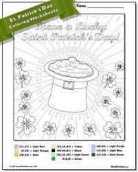 Please use any of the free, printable math coloring sheets below in your classroom or at home. Multiplication Color By Number