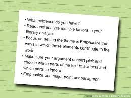 ways to write a literary analysis wikihow image titled write a literary analysis step 6